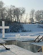 крещенские ку
